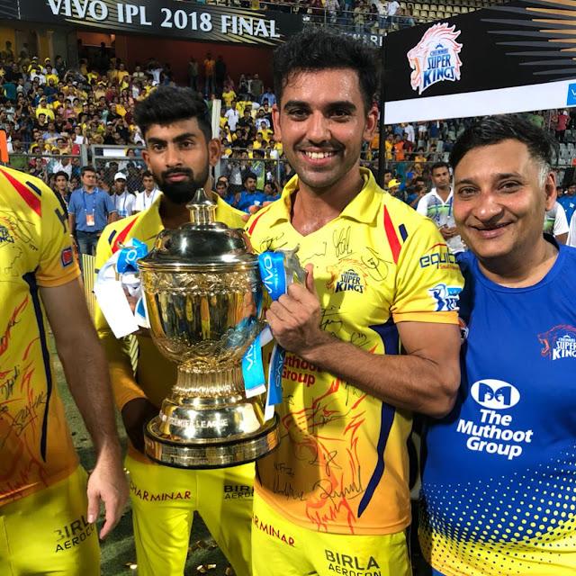 Deepak with IPL trophy