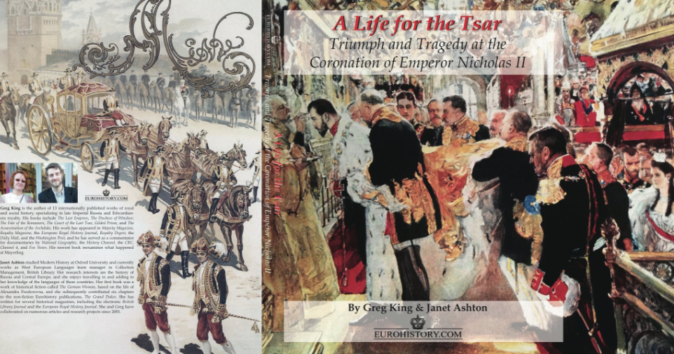 european journal of life writing