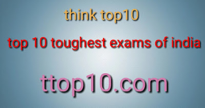 top 10 toughest exams in india 2017 top 10 toughest exam in india quora top 20 toughest exam in india top 10 toughest exams in world india's toughest course toughest course in india 2017 toughest course in india 2018 toughest exam in india wiki