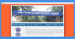 District Court Dakshin Dinajpur Recruitment 2019
