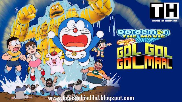Doraemon The Movie Nobita In Gol Gol Golmaal Full Movie In HINDI HD 720p Watch Online
