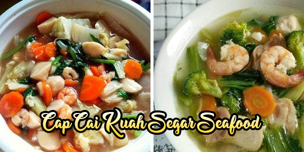 Membuat Cap Cai Kuah Segar Seafood Ala Restoran