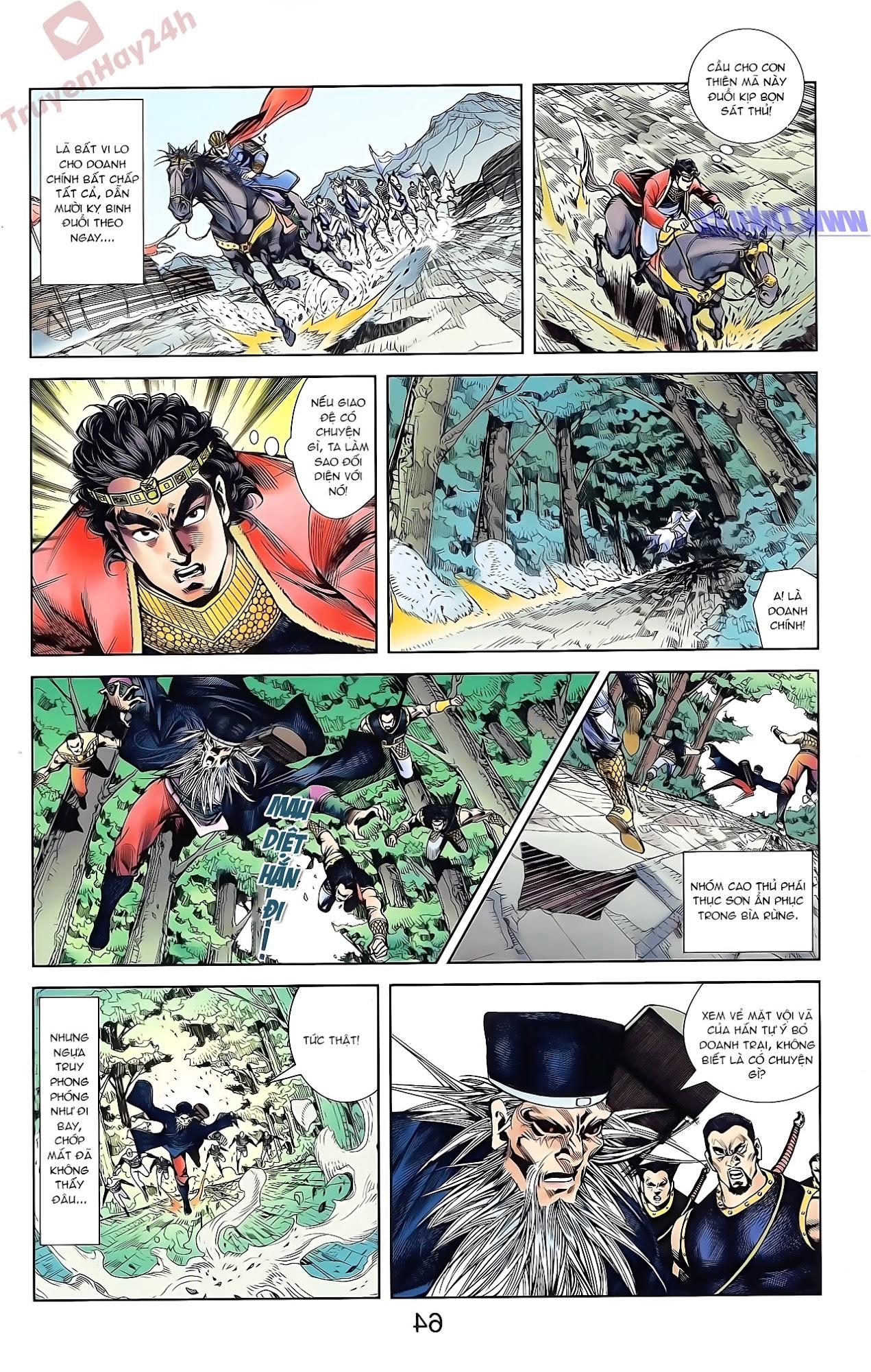 Tần Vương Doanh Chính chapter 44 trang 16