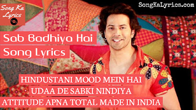 sab-badhiya-hai-made-in-india-sui-dhaaga-suhwinder-singh-varun-dhawan-new-song-lyrics