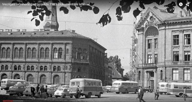 """1970-е годы. Рига. На площади 17 Июня (фото из документального фильма """"Проект регенерации Старой Риги. 1983"""")"""
