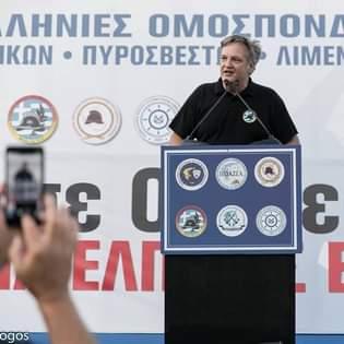 Επίτιμος πρόεδρος των Αξιωματικών ΠΣ ο Υποστράτηγος Γιάννης Σταμούλης