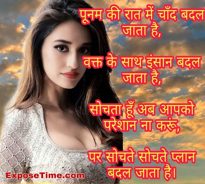 Pyar Mohabbat Love Funny Shayari