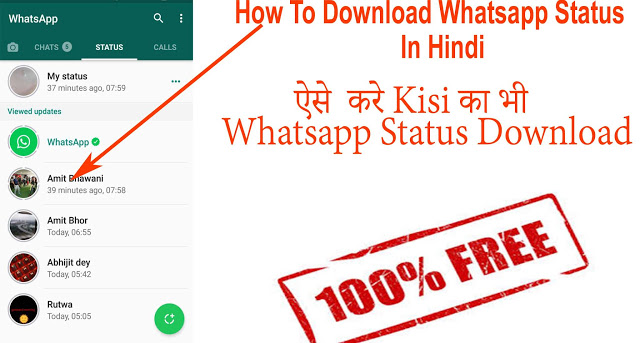How To Download Whatsapp Status In Hindi