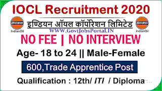 Indian Oil jobs for 600 Trade Apprentice posts - IOCL CAREERS MAKING RECRUITMENT 2020