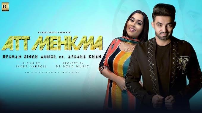 Att Mehkma Song Lyrics