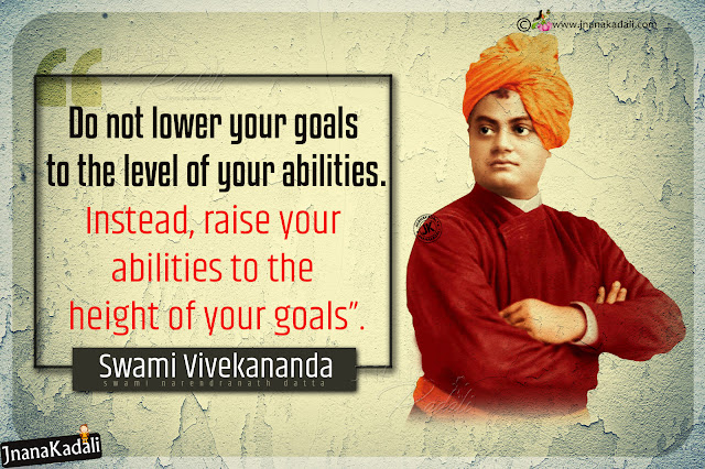 swami Vivekananda motivational sayings, swami vivekananda quotes in english, english words by vivekananda