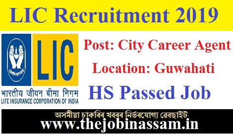 LICI Recruitment 2019