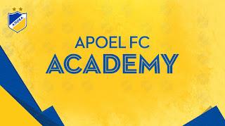 Πρόγραμμα και αποτελέσματα Ακαδημίας ΑΠΟΕΛ