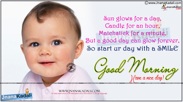 new Happy SUnday English Greetings and messages, famous telugu good morning quotes with family wishes, English Happy Sunday Sayings images, All time best New Good Morning Whatsapp Share chat images, good morning Success Quotes and sayings in english, nice good morning messages online. New Good Morning Nature Quotes online, Famous Happy Morning Quotes Pics, Good morning Nature Quotes online, Inspiring Good morning Quotations for Friends, February Quotations and Messages in English, Good morning Motivated lines and Pics.