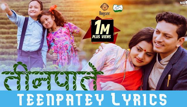 Teenpatey - Dekhera Timilai Lyrics
