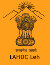 LAHDC Recruitment