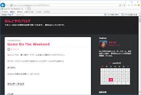 http://nantoyara.blog.jp/