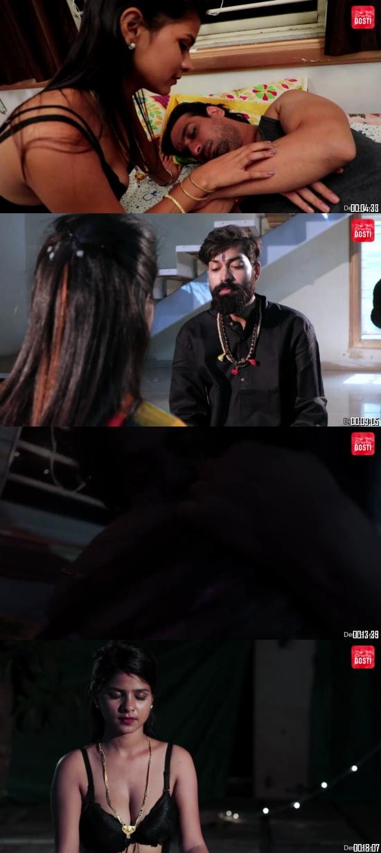 Yoni Sadhna 2020 Hindi 720p HDRip x264 Full Movie