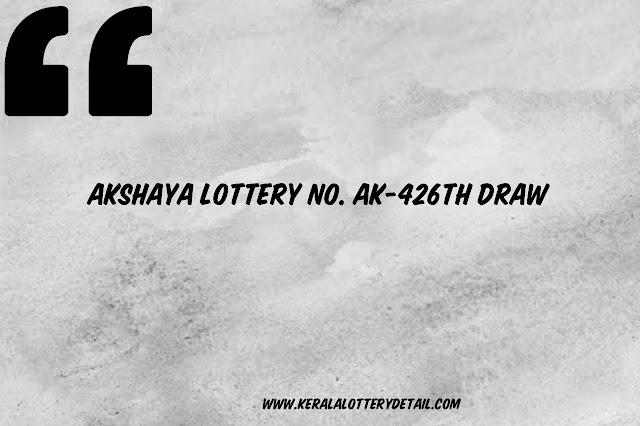 Akshaya_Lottery_Result