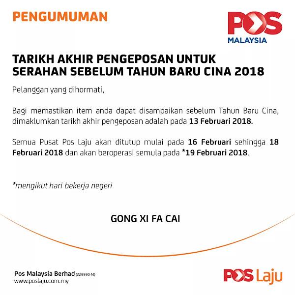 Tarikh Akhir Pos Laju Untuk Tahun Baru Cina 2018