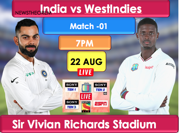 IND vs WI:Teams announced for India-West Indies Test series, see which team is more dangerous