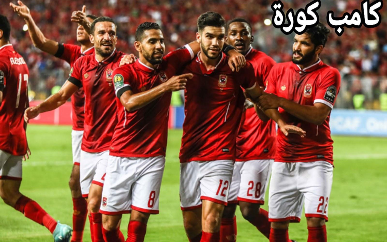 نتيجة مباراة الاهلى والجونة اليوم في الدوري المصري ملخص