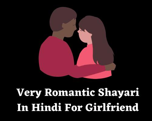 Very Romantic Shayari In Hindi For Girlfriend || प्रेमिका के लिए हिंदी में बहुत ही रोमांटिक शायरी