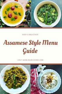 Are you planning for Mother's Day special breakfast or lunch.  Are you thinking of making it in simple Assamese way. Don't worry here is an easy Assamese style vegetarian menu guide for you to follow on this Mother's Day to impress your mother. I have prepared this menu with available seasonal ingredients. So give it a try.