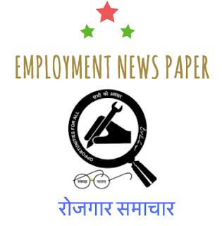 Employment NewsPaper -03 Aug To 09 Aug PDF