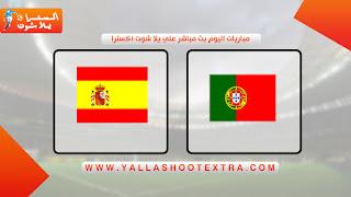 يلا شوت نتيجة مباراة البرتغال واسبانيا اليوم 07-10-2020 في مباراة ودية