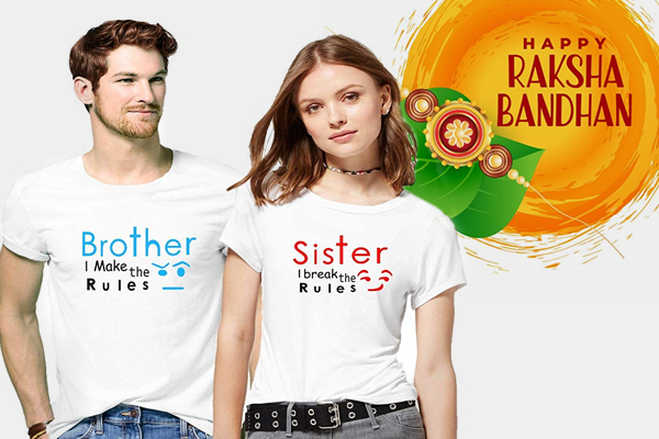 Raksha Bandhan Fit T-Shirts Pack of 2 Under ₹600/-