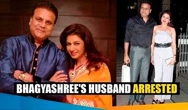 'Maine Pyaar Kiya' Fame Actress Bhagyashree's Husband Himalaya Dassani Arrested For Gambling