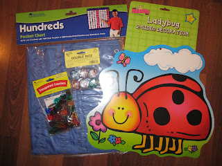 MPM SCHOOL SUPPLIES COUPON CODE