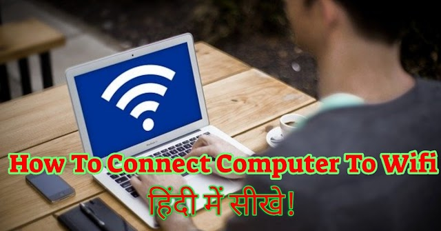 How To Connect Computer To Wifi  In Hindi (2021)