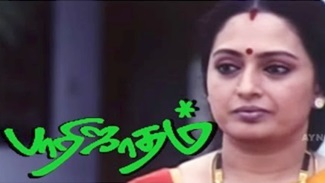 Parijatham full movie scenes | Seetha meets Saranya Bhagyaraj | Seetha reveals about Prithviraj