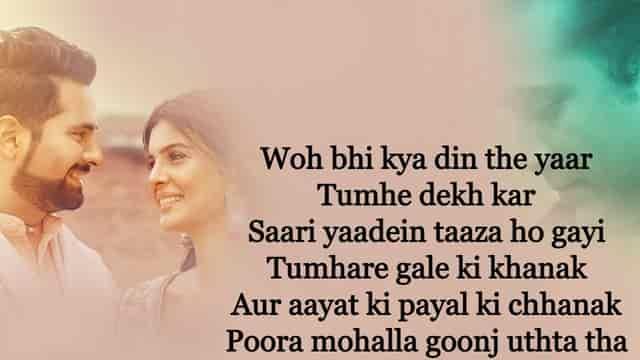 Bewafa Tera Masoom Chehra Lyrics In English