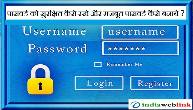 how to make secure password and make security double