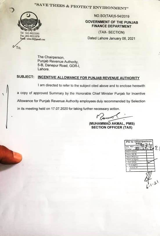 GRANT OF INCENTIVE ALLOWANCE FOR PUNJAB REVENUE AUTHORITY