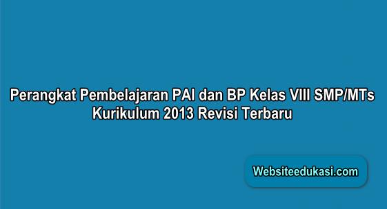 Perangkat Pembelajaran Pai Dan Bp Kelas 8 K13 Revisi 2019 2020 Websiteedukasi Com