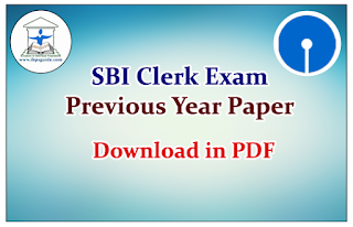 SBI Clerk Exam Previous Year Questions Paper – Download in PDF