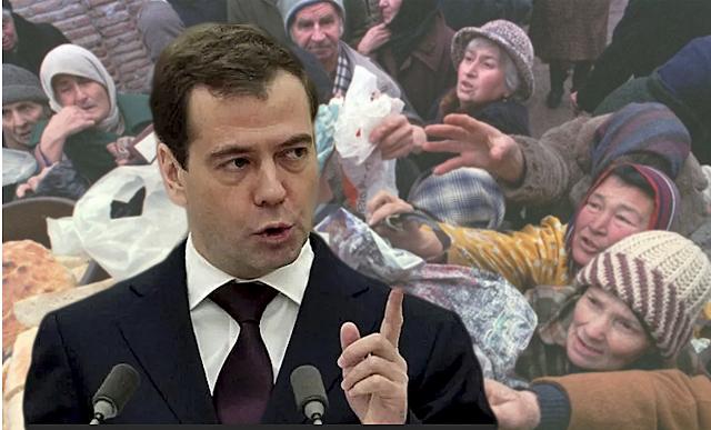 Д. Медведев собирается «закрыть рот» малоимущим людям деньгам