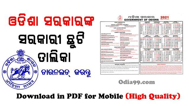 Odisha Govt Calendar 2021 with Holiday List Image High Quality PDF Download