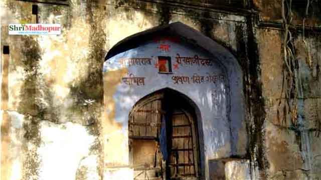 अपनी बदहाली पर आँसू बहाता अजीतगढ़ का ऐतिहासिक किला
