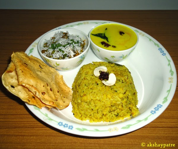 khichdi ready to serve