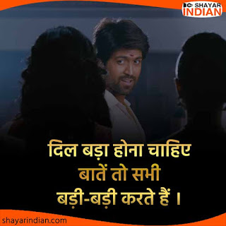 2 Lines Status in Hindi on Dil