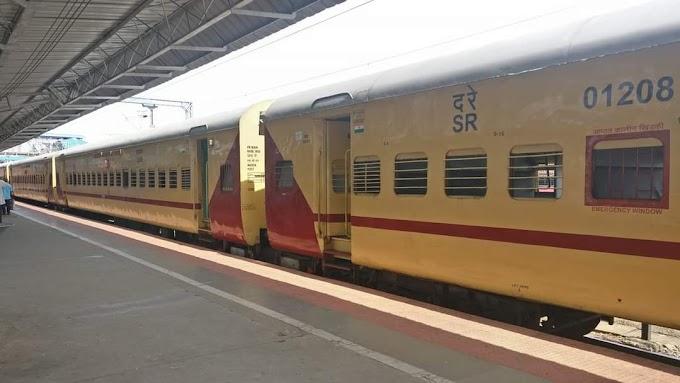 रेलवे से जुड़ी सबसे बड़ी खबर