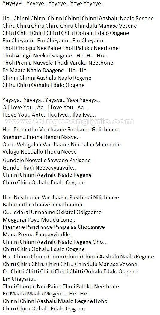 Melody songs lyrics in tamil