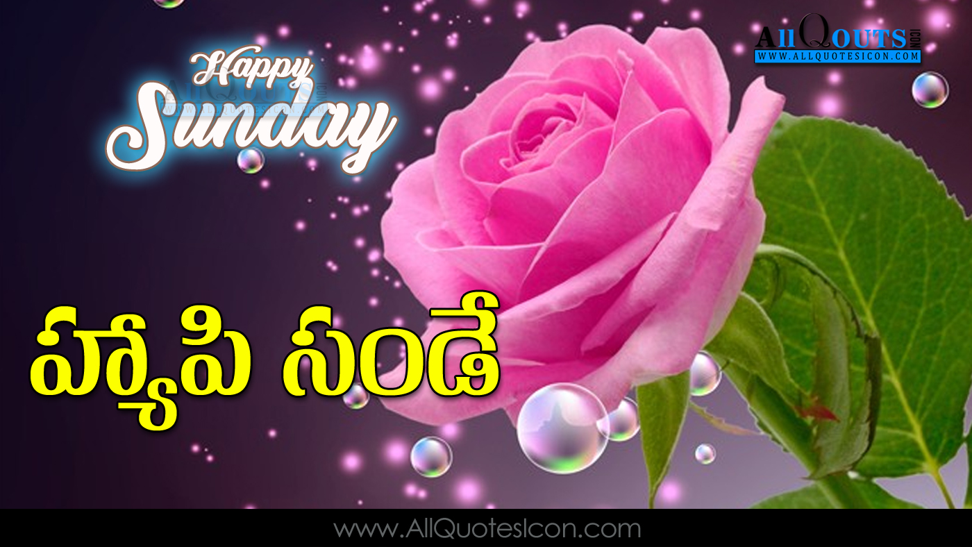 Good Morning Images With Quotes For Whatsapp Telugu Archidev