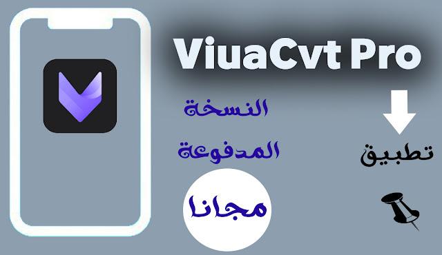 تنزيل تطبيق VivaCut Pro النسخة المدفوعة مجانا