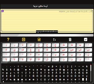 clavier arabe,clavier arab,yamli clavier arabe,clavier en arabe,clavier arabe en ligne,lexilogos,arabe,yamli clavier,clavier arabe 2020,clavier yamli,clavier arabe yamlilexilogos clavier arabe,google traduction arabe français clavier arabe,clavier arabe virtuel,clavier arabe lexilogos,yamli arabe,clavier virtuel arabe,clavier arabe 3000,clave arabe,arabe clavier,arab clavier